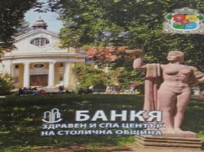 http://bankya-imoti.net/admin/pictures/TN_f01a180b888f93fffed10fd32ba2144f